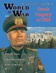 World at War #7 Greek Tragedy