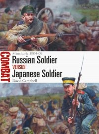 COMBAT 39 Russian Soldier vs Japanese Soldier