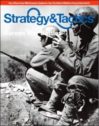 Strategy & Tactics #296 Korean War Battles
