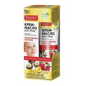 Fito cosmetics - Krem-olejek do twarzy intensywne odżywienie cera sucha i wrażliwa Olejek Shea i Granat 45ml