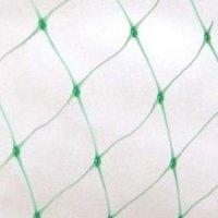 Vogelschutznetz Laubschutznetz Gartennetz 4x 5m