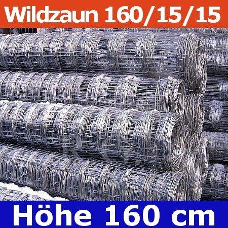 Wildzaun Forstzaun Weidezaun 160/15/15 50 Meter