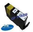 Tusz HP 655 XL 3525, 4615, 4625, 5525, 6525 - GP-H655XLBK Black