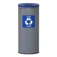 Kosz do segregacji odpadów EKO 45L papier