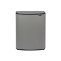 Kosz TOUCH BIN BO 2x30L Mineral Concrete Grey