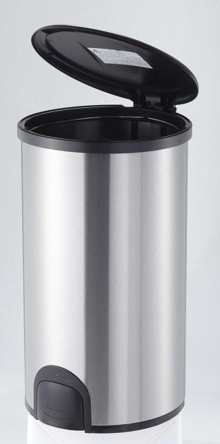 Bezdotykowy kosz na odpady 45L nożny okrągły