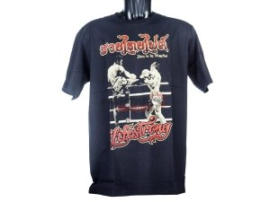 T-shirt męski FIGHT Born to be Muay Thai