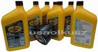 Olej Pennzoil 0W40 oraz oryginalny filtr MOPAR Dodge Challenger SRT 6,4 V8