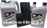 Filtr olej Dextron VI skrzyni biegów 6T70 Buick LaCrosse