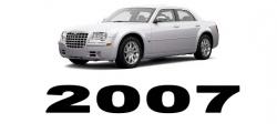 Specyfikacja Chrysler 300C 2007