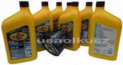 Olej Pennzoil 0W40 oraz oryginalny filtr MOPAR Dodge Charger Hellcat 6,2 V8