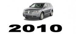 Specyfikacja Dodge Journey 2010