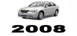 Specyfikacja Chrysler Sebring 2008