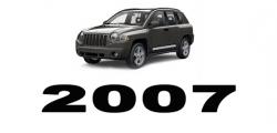 Specyfikacja Jeep Compass / Patriot 2007