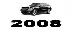 Specyfikacja Dodge Magnum 2008