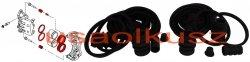 Zestaw naprawczy przedniego zacisku hamulcowego Nissan Murano 2010-