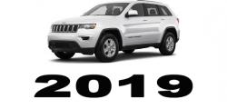 Specyfikacja Jeep Grand Cherokee 2019