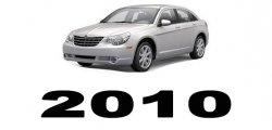 Specyfikacja Chrysler Sebring 2010