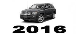 Specyfikacja Jeep Compass / Patriot 2016