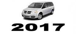 Specyfikacja Dodge Caravan 2017