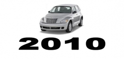 Specyfikacja Chrysler PT Cruiser 2010
