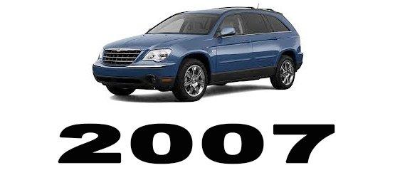 Specyfikacja Chrysler Pacifica 2007