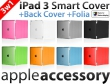3w1 Smart Cover+Back Cover + Folia New iPad 3
