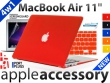 4w1 Macbook AIR 11'' OBUDOWA HARD CASE ETUI MAT LOGO