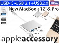 Przejściówka USB-C do USB 3.0 + USB 2.0 HUB + USB-C Power do APPLE MacBook