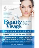 FITO*Maska w płachcie Beauty Visage Hialuronowa