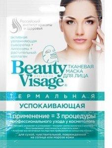 FITO*Maska w płachcie Beauty Visage Termalna