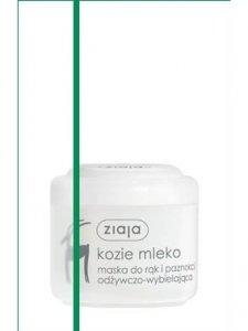 Ziaja Kozie Mleko maska do rąk 75 ml