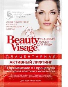 FITO*Maska w płachcie Beauty Visage Placentowa