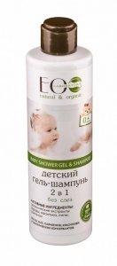 EOLaboratorie Baby Szampon i żel pod prysznic Bez łez dla dzieci 0+  250ml