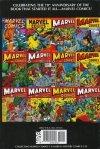 GOLDEN AGE MARVEL COMICS OMNIBUS VOL 01 HC (OLD EDITION) (STANDARD COVER) (SUPERCENA)