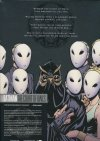 ABSOLUTE BATMAN THE COURT OF OWLS HC (BOX)