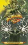 BIG TROUBLE IN LITTLE CHINA VOL 02 SC