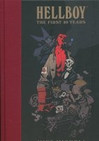 HELLBOY THE FIRST 20 YEARS HC