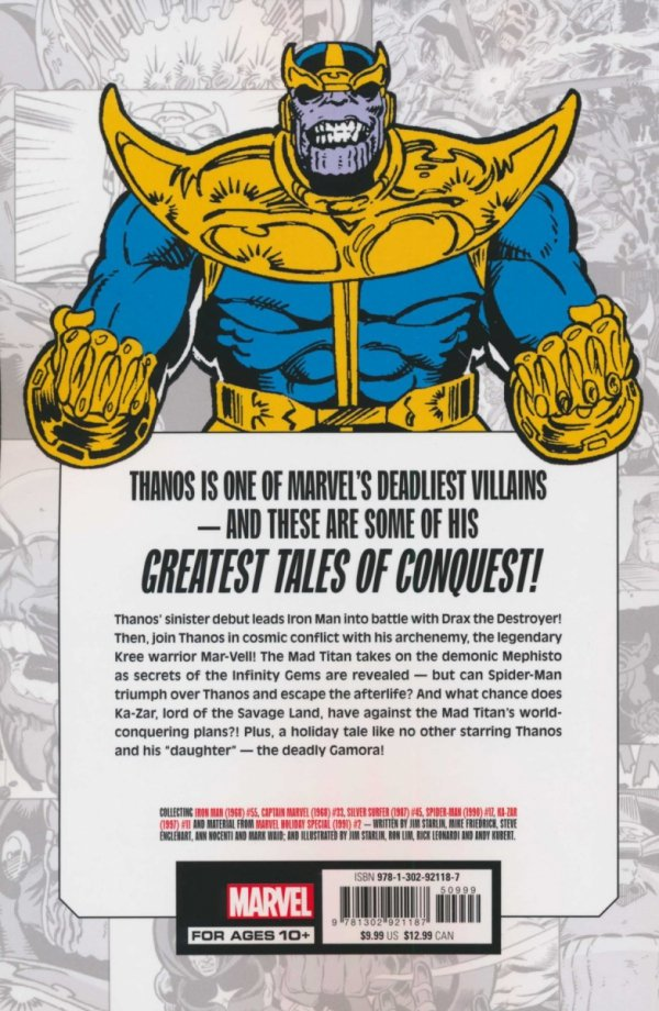 MARVEL-VERSE THANOS SC