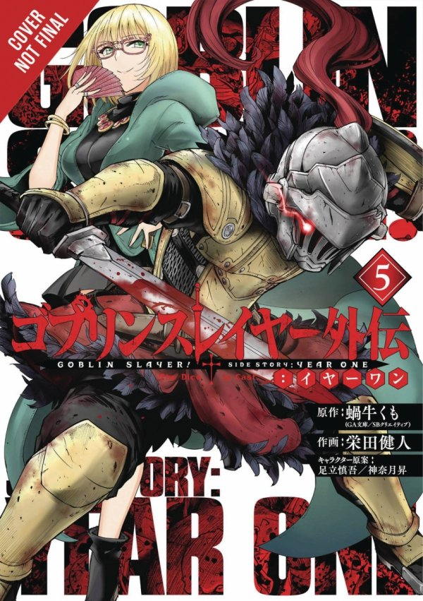 GOBLIN SLAYER SIDE STORY YEAR ONE GN VOL 05 *