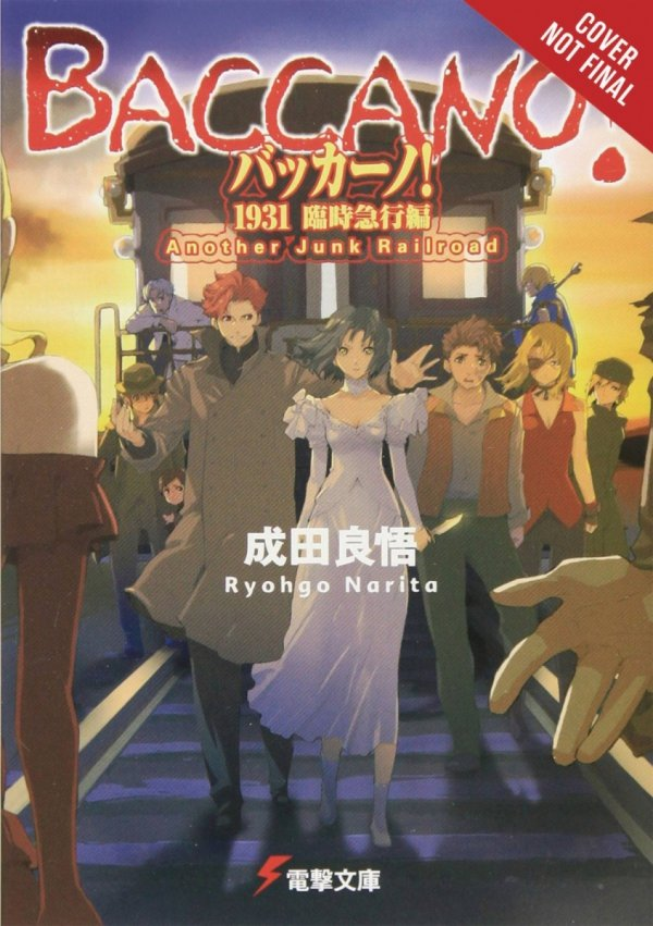 BACCANO LIGHT NOVEL HC VOL 14 *