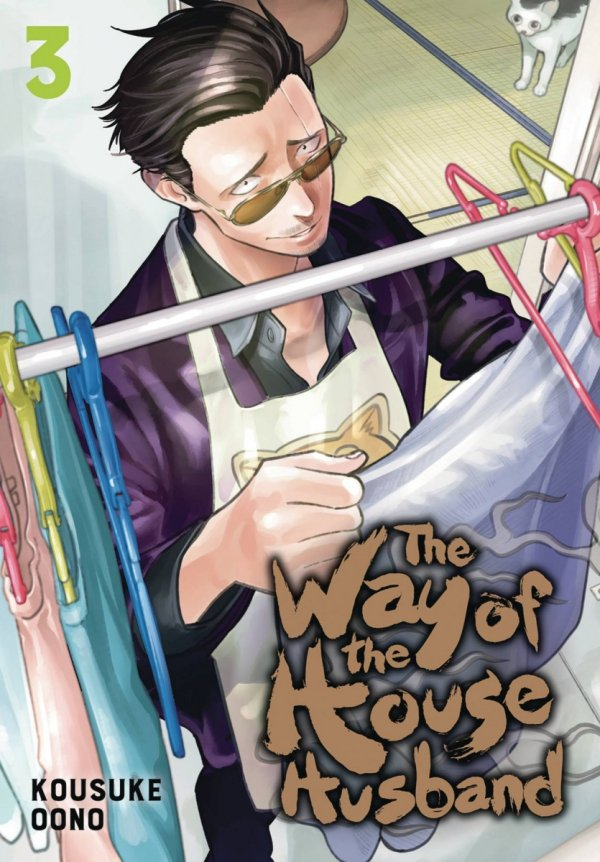 WAY OF THE HOUSEHUSBAND GN VOL 03 *