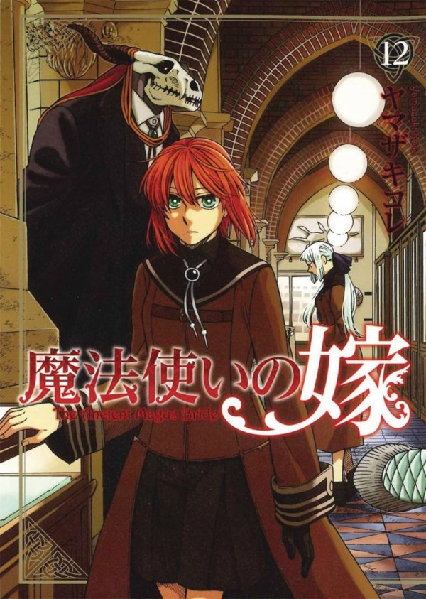 ANCIENT MAGUS BRIDE GN VOL 12 *