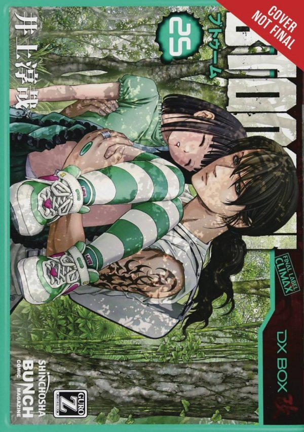 BTOOOM GN VOL 25 *