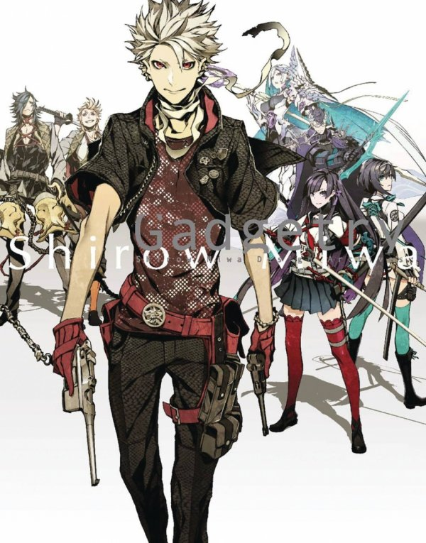 GADGETRY SHIROW MIWA DESIGN ARCHIVES UPDATED ENGLISH ED *
