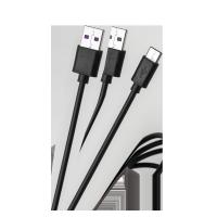 Kabel USB A - USB typu C 2m