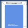 Nawiewnik z precyzyjnym nastawem EFR (bez okapu) - 4 kolory