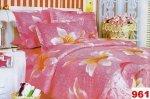 Poszewki na poduszki 40x40 bawełna satynowa wz. 0961