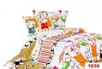 Pościel bawełna satynowa 160x200 lub 140x200 na zamek - PROMOCJA ! - wz. 1030