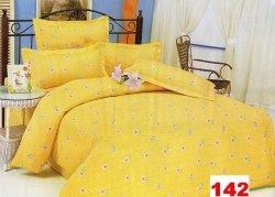 Poszewka 70x80, 50x60,40X40 lub inny rozmiar - 100% bawełna satynowa wz.G 142